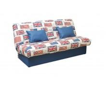 Аквамарин диван