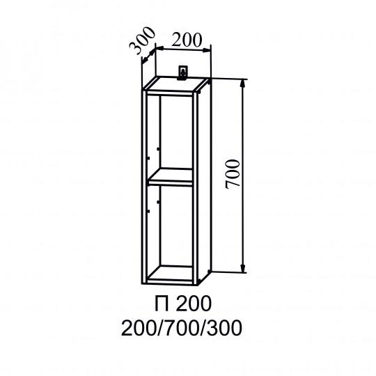 Капля шкаф навесной открытый на 200 | П200