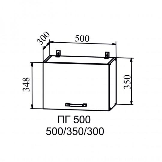 Капля шкаф навесной горизонтальный на 500 | ПГ500