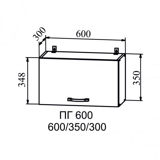 Капля шкаф навесной высокий горизонтальный на 600 | ВПГ600