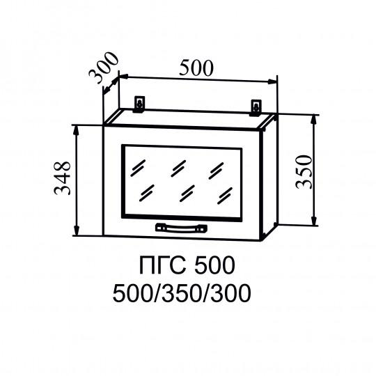 Монако шкаф навесной горизонтальный со стеклом на 500   ПГС500