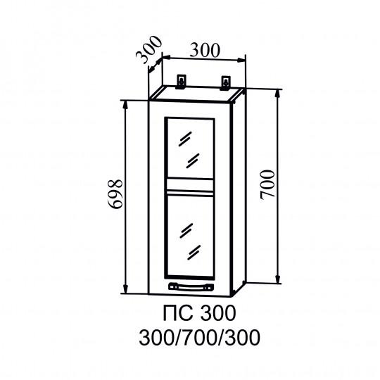 Капля шкаф навесной со стеклом 300 | ПС300