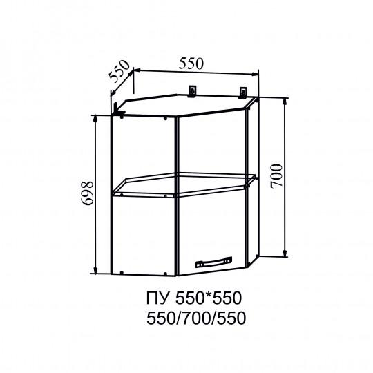 Капля шкаф навесной угловой 550х550 | ПУ550