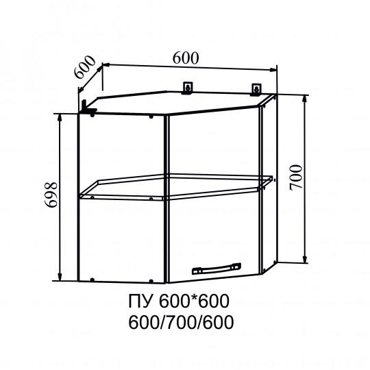 Капля шкаф навесной угловой 600*600 | ПУ600