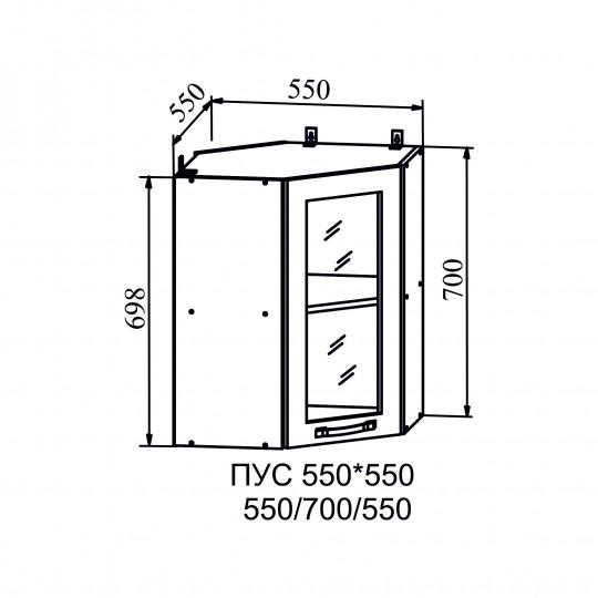 Капля шкаф навесной угловой со стеклом 550х500   ПУС550