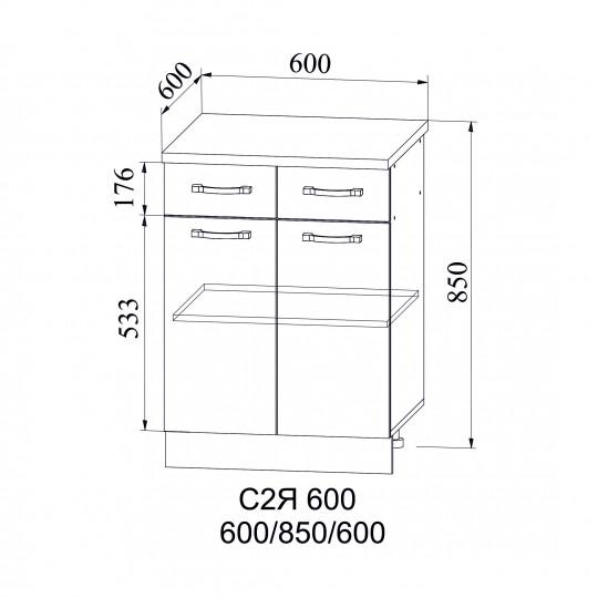 Лофт шкаф нижний с 2 ящиками на 600 | С 2Я600