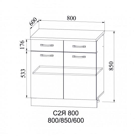 Лофт шкаф нижний с 2 ящиками на 800 | С 2Я800