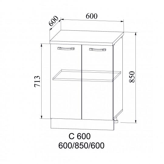 Лофт шкаф нижний на 600 (2 двери) | С 600