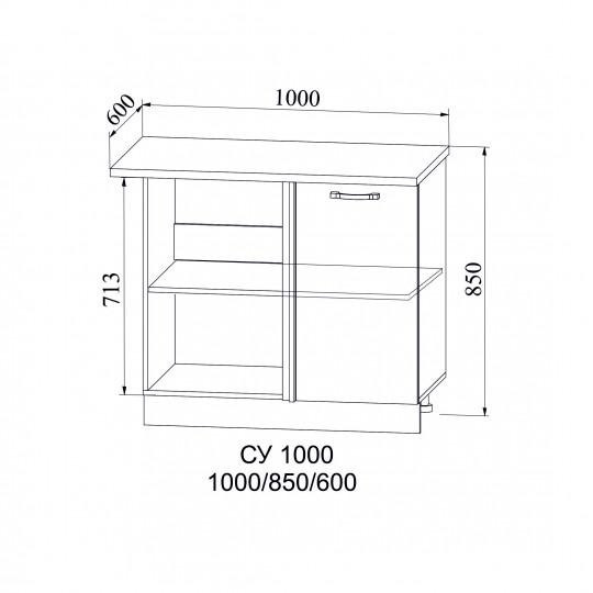Лофт шкаф нижний угловой 1000х850 | СУ1000