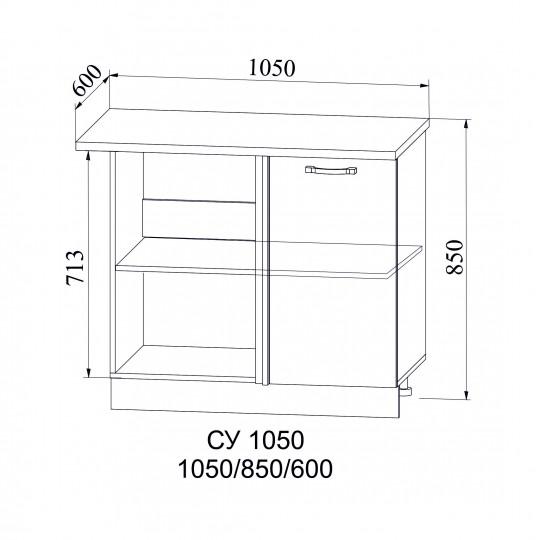Лофт шкаф нижний угловой 1050*850 | СУ1050