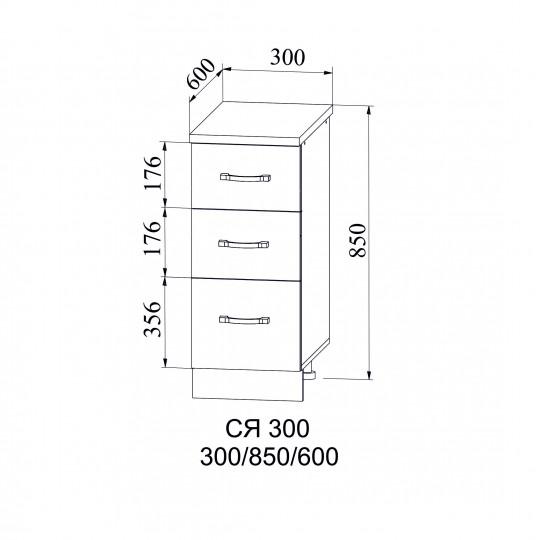 Лофт шкаф нижний с ящиками на 300 | СЯ300