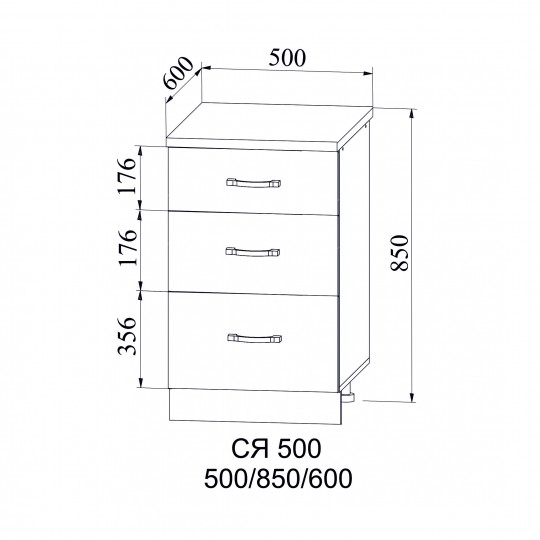 Лофт шкаф нижний с ящиками на 500 | СЯ500