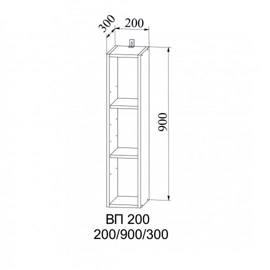 Капля шкаф навесной высокий открытый на 200 | ВП200