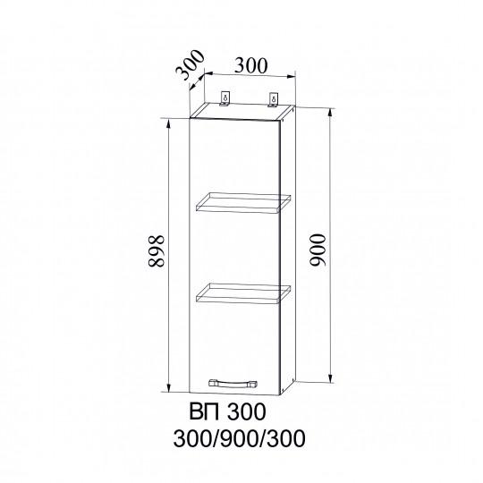 Капля шкаф навесной высокий на 300 | ВП300