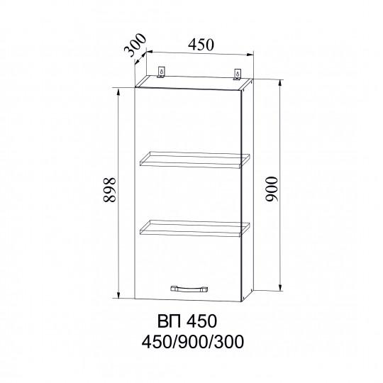 Капля шкаф навесной высокий на 450 | ВП450