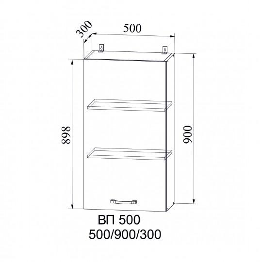 Капля шкаф навесной высокий на 500 | ВП500