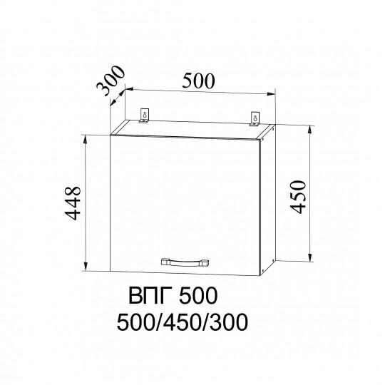 Капля шкаф навесной высокий горизонтальный на 500 | ВПГ500