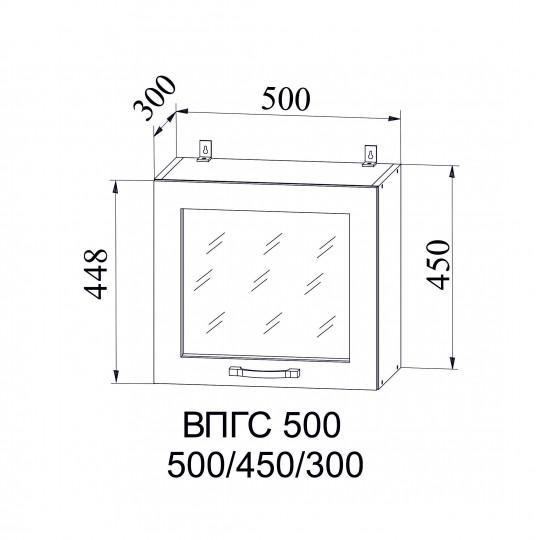 Капля шкаф навесной высокий горизонтальный со стеклом на 500 | ВПГС500