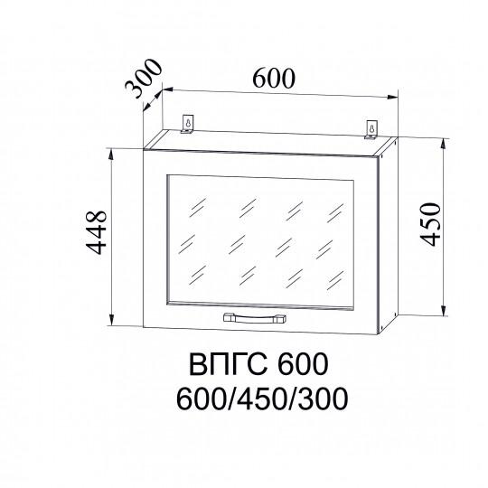 Капля шкаф навесной высокий горизонтальный со стеклом на 600 | ВПГС600
