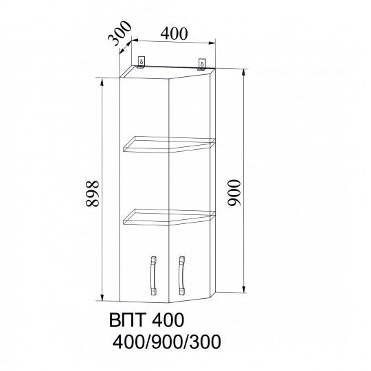 Капля шкаф навесной высокий торцевой угловой на 400 | ВПТ400
