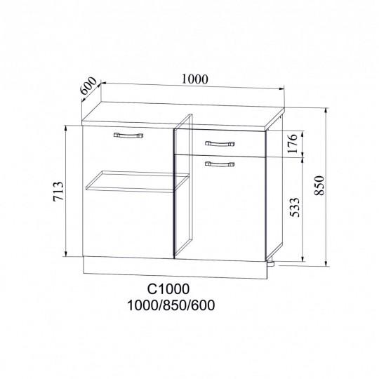 Шкаф нижний на 1000   С1000